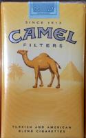 camel new design 200.jpg